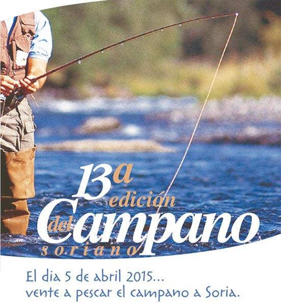 13º edición del Campano soriano